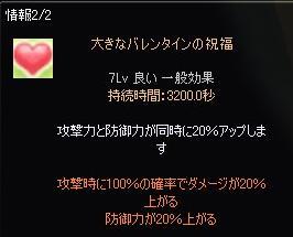 20あっぷ