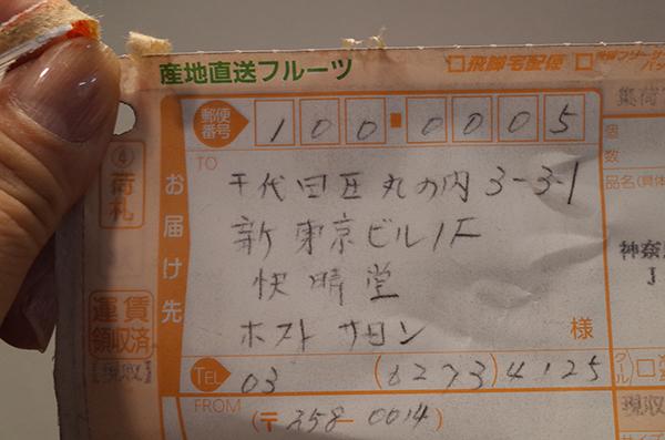 ホストサロンブログ用 GR110812