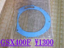 2013-12-26f 002GSX400F