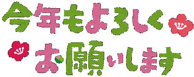 gashi_kotoshimo.png