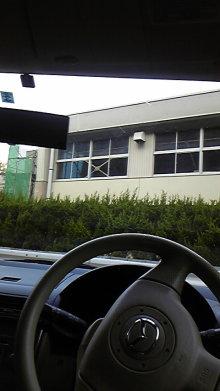 占い師響春のつぶやき-100930_164043.jpg
