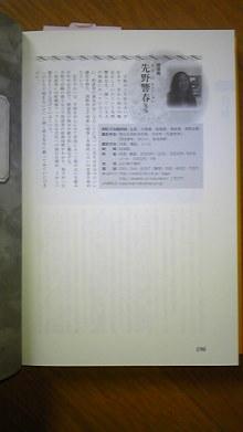 占い師響春のつぶやき-101017_171204.jpg