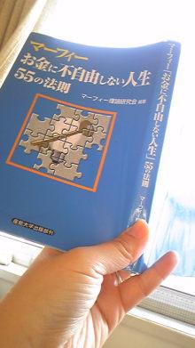 占い師響春のつぶやき-110406_153950.jpg