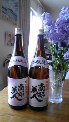 占い師響春のつぶやき-110409_161540.jpg