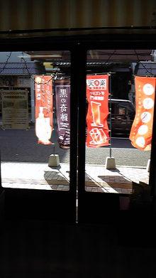 占い師響春のつぶやき-110513_155901.jpg