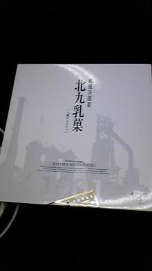 占い師響春のつぶやき-110723_144017.jpg