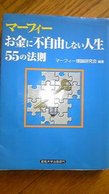 占い師響春のつぶやき-110917_150214.jpg