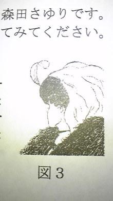 占い師響春のつぶやき-111006_000058.jpg