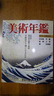 占い師響春(きょうしゅん)の開運話-111219_223131.jpg