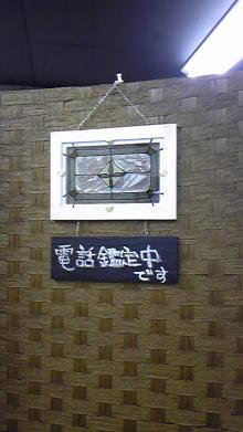 占い師響春(きょうしゅん)の開運話-120127_141440.jpg