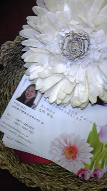 占い師響春(きょうしゅん)の開運話-111209_155108.jpg