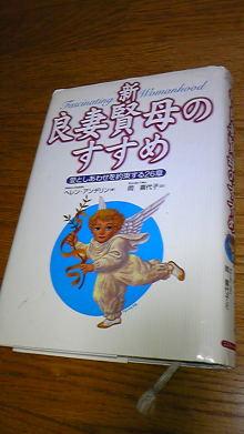 占い師響春(きょうしゅん)の開運話-120310_000607.jpg