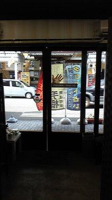 占い師響春(きょうしゅん)の開運話-111225_125234.jpg