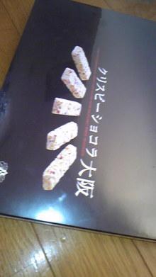 占い師響春(きょうしゅん)の開運話-120328_172653.jpg
