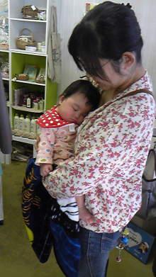 占い師響春(きょうしゅん)の開運話-120406_142232.jpg