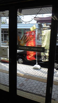 占い師響春(きょうしゅん)の開運話-120317_142541.jpg