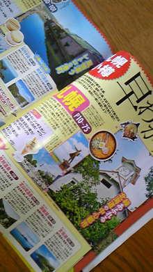 占い師響春(きょうしゅん)の開運話-120522_105841.jpg