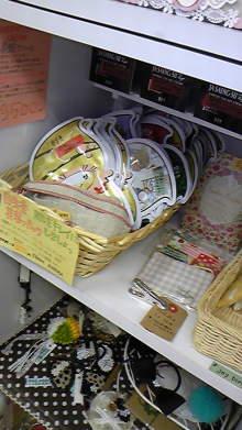 山口下関の占い師響春(きょうしゅん)の開運話-120607_150822.jpg