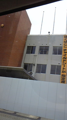 山口下関の占い師響春(きょうしゅん)の開運話-120620_115002.jpg