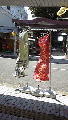 山口下関の占い師響春(きょうしゅん)の開運話-120701_134416.jpg