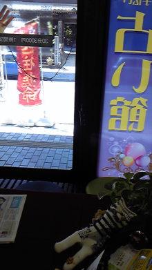 山口下関の占い師響春(きょうしゅん)の開運話-120728_140035.jpg