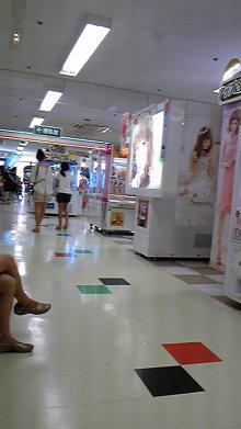 山口下関の占い師響春(きょうしゅん)の開運話-120813_114146.jpg