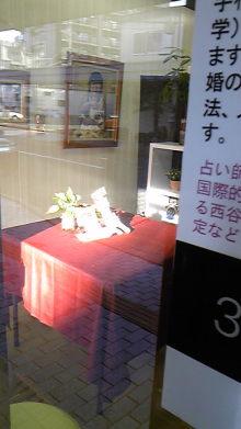 山口下関の占い師響春(きょうしゅん)の開運話-120819_173317.jpg