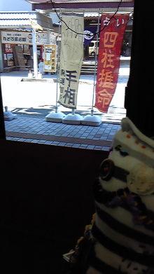 山口下関の占い師響春(きょうしゅん)の開運話-120816_122854.jpg