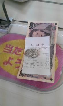 山口下関の占い師響春(きょうしゅん)の開運話-IMG00062.jpg