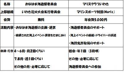 2013_01_24.jpg