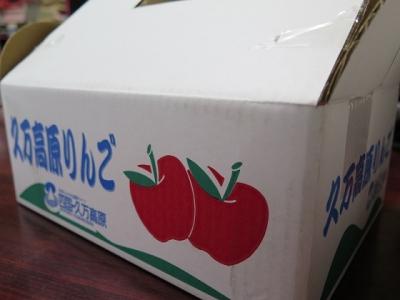 りんごさんの箱
