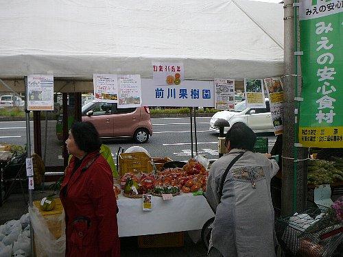 500農林祭り20121103
