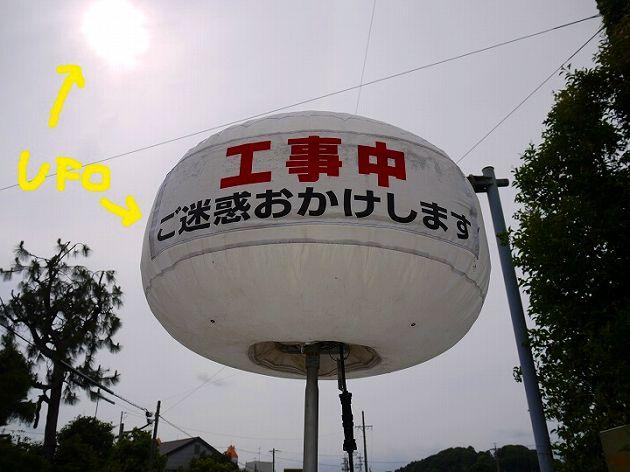 P1350535.jpg
