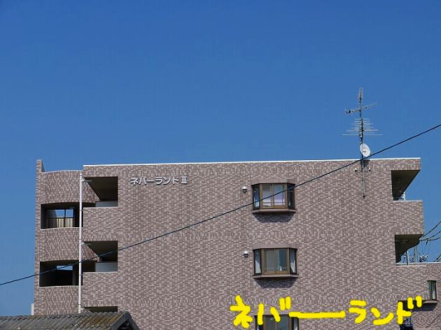 P1360161.jpg