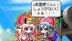 Maple120526_002216.jpg