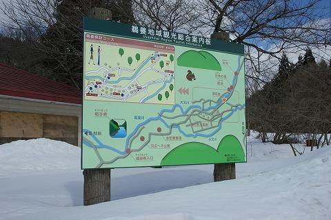伏伸の滝02677