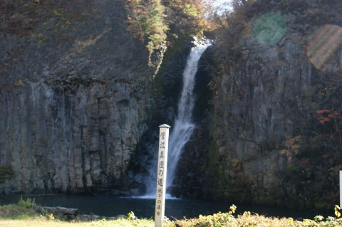 銚子の滝DSC04713