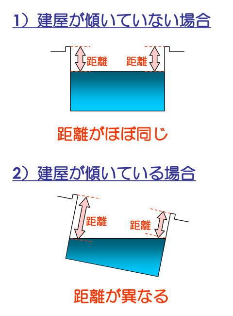 20120525-3.jpg