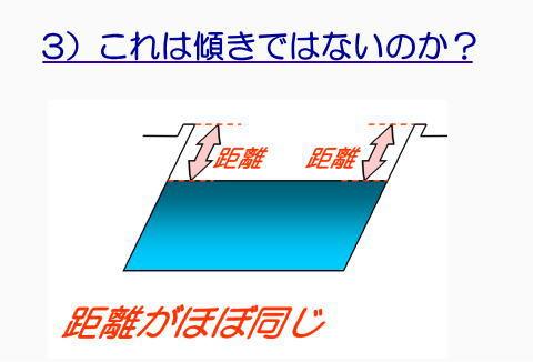 20120525-5.jpg