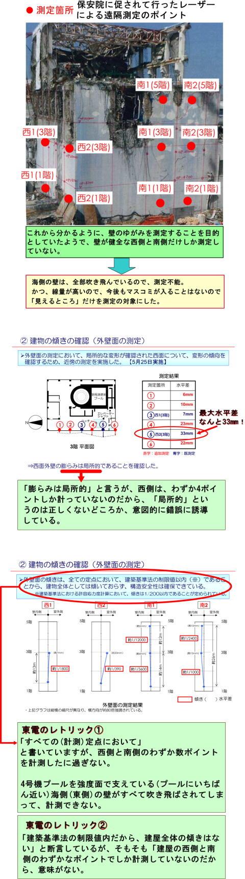 20120530-4.jpg