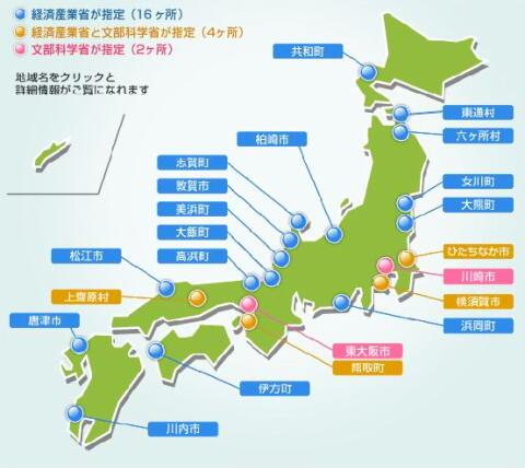 20120616-10.jpg