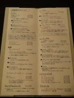 DSC05409_convert_20120919210108.jpg