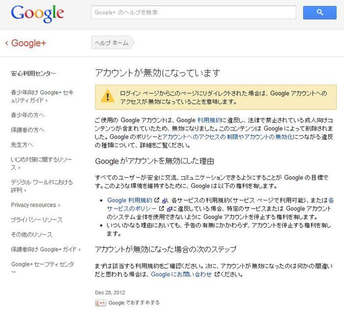 google001.jpg