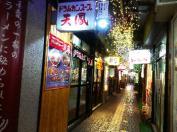 札幌ラーメン横丁