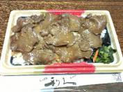 牛たん炭焼き 利休 牛たん丼弁当
