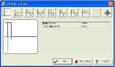 signal_pulse.jpg