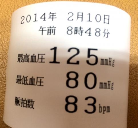 06正常値