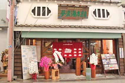 kami-cafe_iriguchi