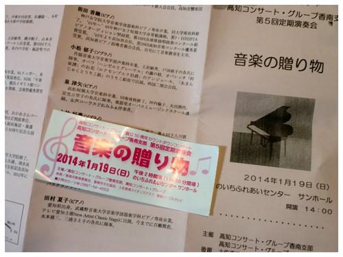 2014-01-20.jpg