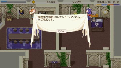 160_21_天使窓